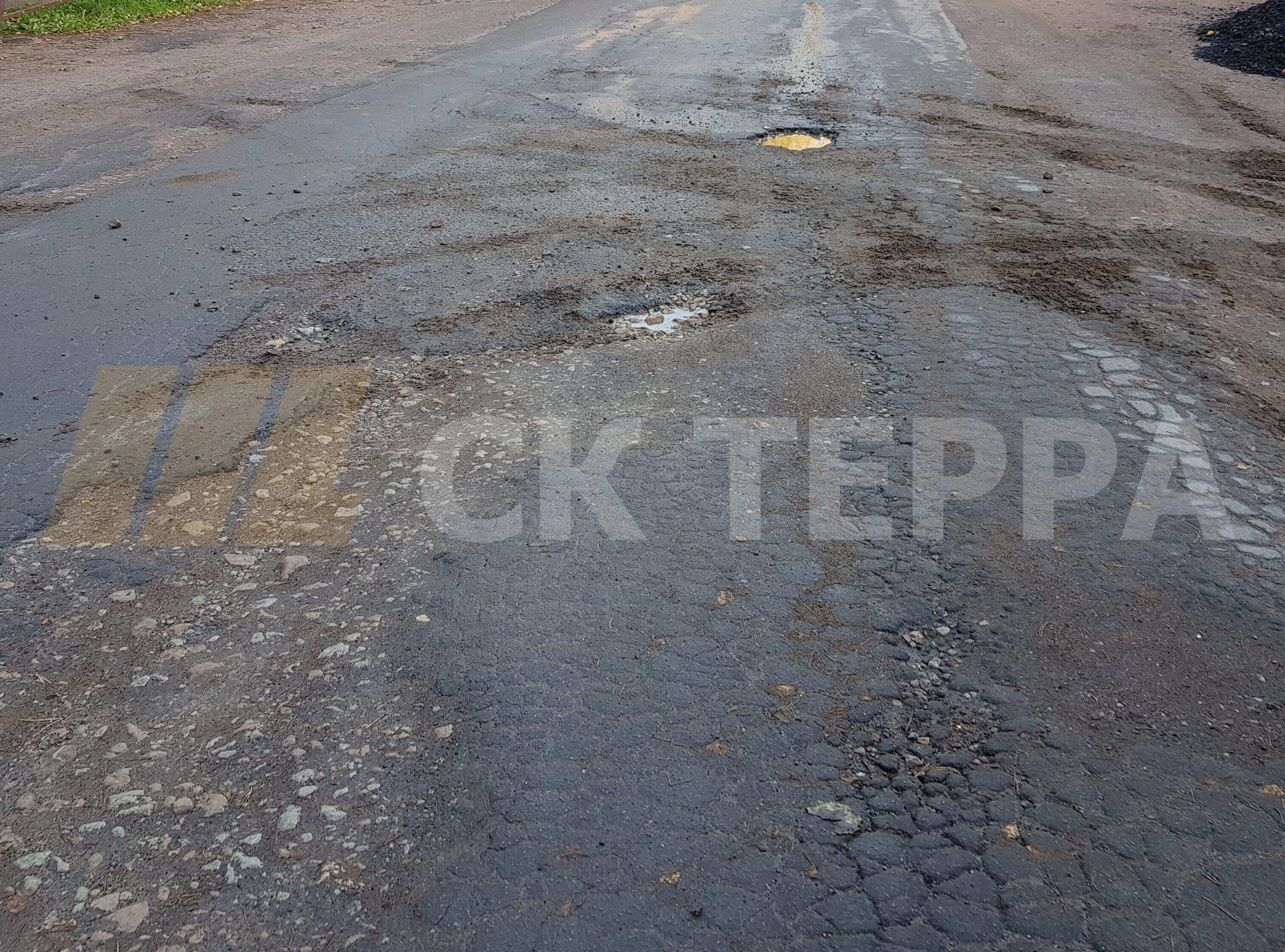Ремонт участка дороги в пос. Белоостров 1.Состояние дороги до ремонта